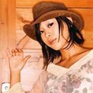 Ai Ichikawa