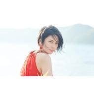 Ko Shibasaki