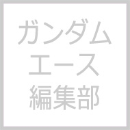 Gundam Ace