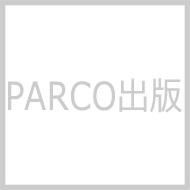 PARCO出版