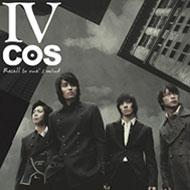 Iv Cos