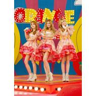 Orange Caramel