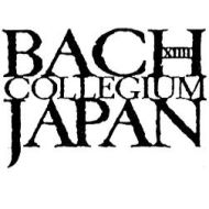 バッハ・コレギウム・ジャパン