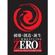 ZERO1(ゼロワン)