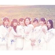 ラブ・クレッシェンド (SKE48新ユニット)