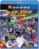 LEGO (玩具)/Lego スーパー ヒーローズ : ジャスティス リーグ クローンとの戦い