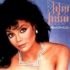Latoya Jackson CD Reissue