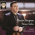 Maxim Vengerov / Wigmore Hall Live 2012