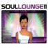 英DOMEコンピシリーズ『Soul Lounge』最新作!