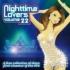 『Nighttime Lovers』シリーズ第22弾!