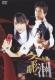 ケータイ刑事 銭形泪 DVD-BOX III