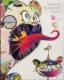 TAKASHI MURAKAMI:PRINTS  MY FIRST ART  SERIES