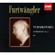 Symphony No, 4, etc : Furtwangler / Vienna Philharmonic (1951)(96Hz/24Bit remastering)
