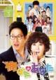 棚ぼたのあなた DVD-BOX3