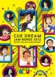 Cue Dream Jam-boree 2012