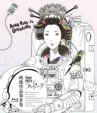 映像作品第8巻 〜Tour 2012 ランドマーク〜(Blu-ray)