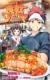 食戟のソーマ 1 ジャンプコミックス