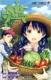 食戟のソーマ 3 ジャンプコミックス