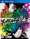 【PS Vita】ダンガンロンパ1・2 Reload
