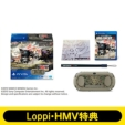 PlayStation Vita x GOD EATER 2 Fenrir Edition �sLoppi�EHMV���T�t
