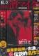 私立探偵 濱マイク DVD BOOK 1