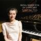 『舞踏への勧誘、ラ・カンパネッラ〜ピアノ名曲集』 メジューエワ(2CD)
