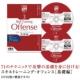 JBA公式テキスト Vol.3 スキルトレーニング・オフェンス【基礎編】
