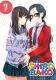 SHIROBAKO 第7巻 【初回生産限定版 スペシャルイベント優先販売申込券封入】