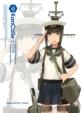 艦隊これくしょん -艦これ-第1巻 【限定版】