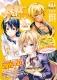 食戟のソーマ 11 ドラマCD付き限定版 ジャンプコミックス