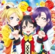����Łu���u���C�u�I The School Idol Movie�v�}��� SUNNY DAY SONG / �H��HEARTBEAT