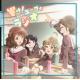 TVアニメ『響け!ユーフォニアム』ラジオCD「響け!ユーフォラジオ」