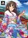TVアニメアイドルマスター シンデレラガールズ G4U!パック VOL.7