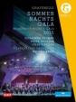 『グラフェネック国際音楽祭〜真夏の夜のガラ・コンサート2015』 佐渡裕&トーンキュンストラー管、J.フィッシャー、クルマン、ベチャワ