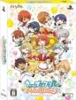 うたの☆プリンスさまっ♪MUSIC3 初回限定 ウキウキBOX≪Loppi・HMVスペシャルセット≫