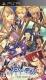 【PSP】神々の悪戯 Infinite 通常版≪Loppi・HMVオリジナルドラマCD付き≫