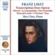 オペラからのトランスクリプション集(ピアノ曲全集第41巻) チェン・ハン
