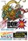 ドラゴンクエストモンスターズジョーカー3ブレイクワールドガイド Vジャンプブックス