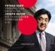 交響曲第6番『朝』、第7番『昼』、第8番『晩』 佐渡 裕&トーンキュンストラー管弦楽団