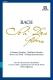 マタイ受難曲、ヨハネ受難曲、ミサ曲ロ短調、クリスマス・オラトリオ ペーター・ダイクストラ&バイエルン放送合唱団(6DVD)