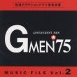 G 75music File 2