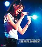 Eternal Moment - Mai Kuraki & Experience First Live Tour 2001