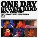 One Day Kuwata Band-Rock Concert(At Toho Studio,19