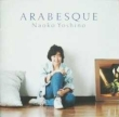 �g�쒼�q: Arabesque