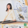 English Suites.2,3,6: Sone Mayako