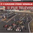 F-1 Grand Prix World