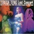 Teresa Teng Last Concert 1985.12.15 At Nhk Hall