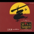 Miss Saigon(�����������C����