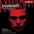 Sym.2: Jansons / Po / Rachmaninov