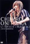 Ultimate Crash '02 Live At Budokan